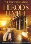 HEROD'S TEMPLE - THE TEMPLE JESUS KNEW