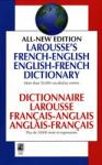 FRENCH/ENGLISH DIDCTIONARY
