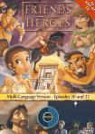 FRIENDS & HEROES EPISODES 20 & 21 - DVD