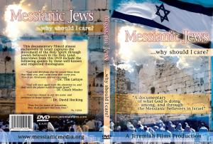 MESSIANIC JEWS...WHY SHOULD I CARE? - DVD
