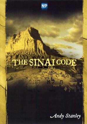 THE SINAI CODE - DVD