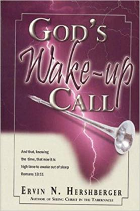 God's Wake-Up Call (Hebrews)