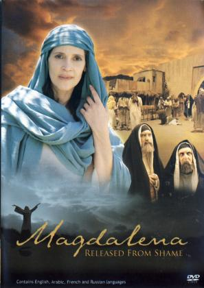 MAGDALENA - RELEASED FROM SHAM
