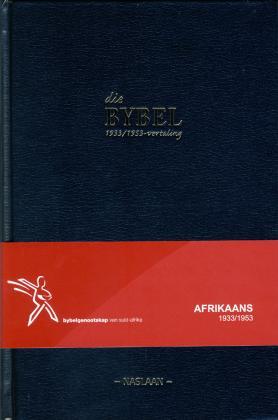 Bible - Afrikaans 1933/1953 New Blk HC