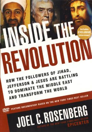 INSIDE THE REVOLUTION - DVD