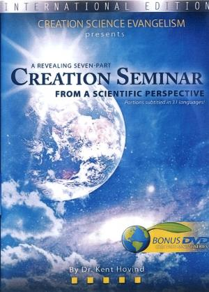 CREATION SEMINAR - DVD SET