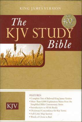 THE KJV STUDY BIBLE - 400TH AN