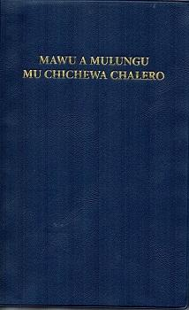 Bible - Chichewa Blue Vinyl