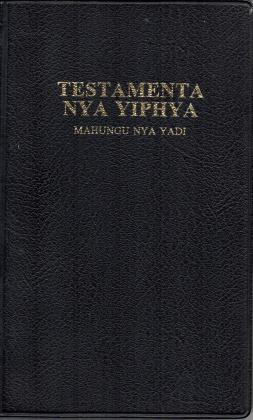 Bible - Gitonga NT Blk SC