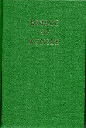 Bible - Lozi Gr HC
