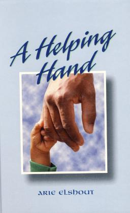 A HELPING HAND