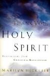 THANK YOU,HOLY SPIRIT