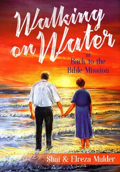Walking on Water at Back to the Bible Mission